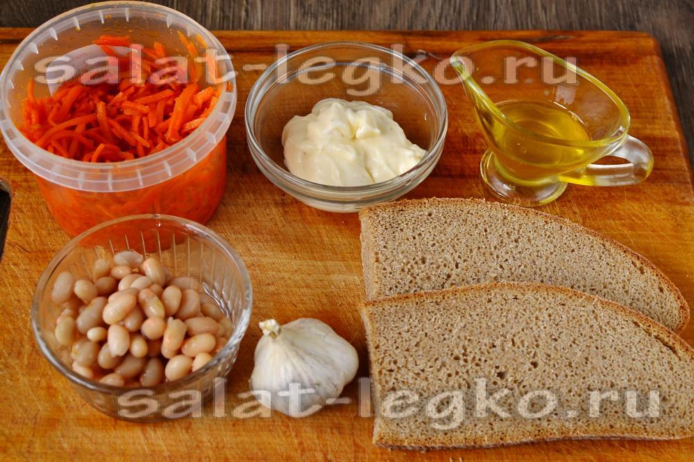 салат морковь по корейски фасоль сухарики рецепт