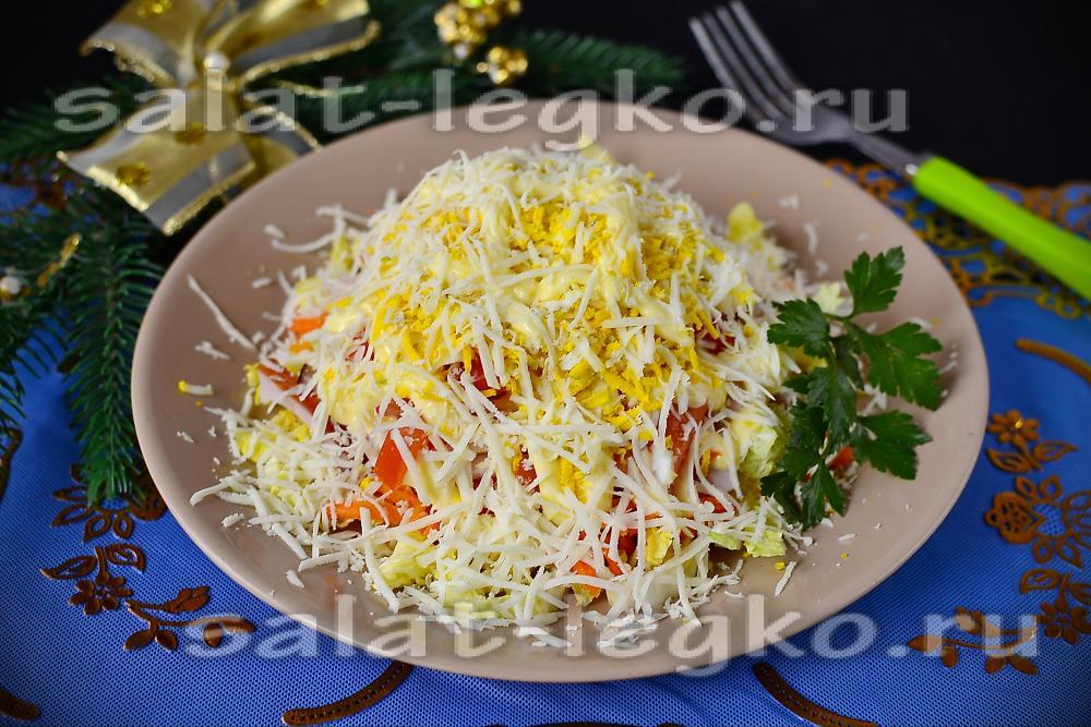 рецепт салата с курицей и корейской морковью и сыром