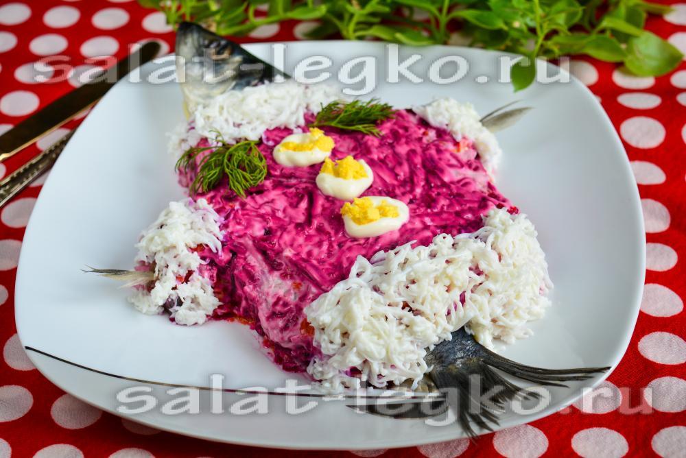 Оригинальный салат сельдь под шубой рецепт с
