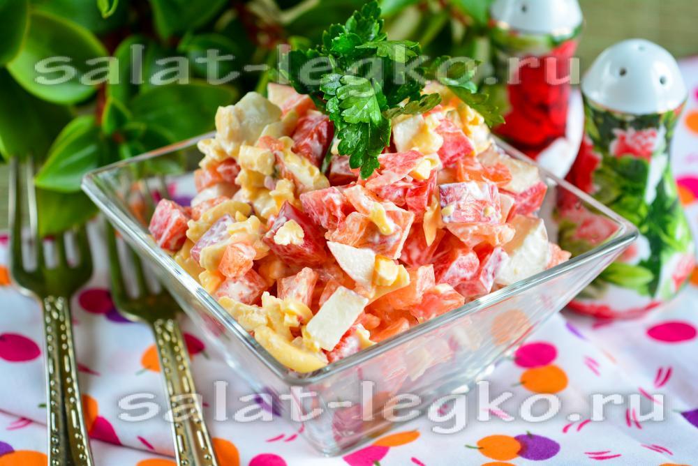 рецепт салата с болгарским перцем ветчиной и сыром