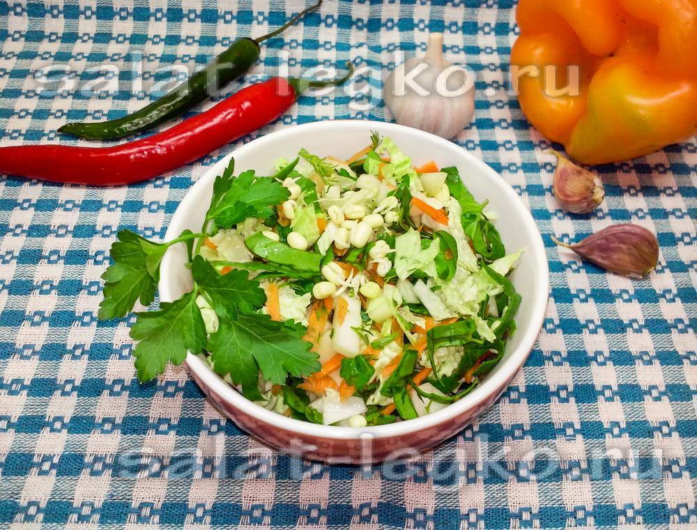 Салат с оливковым маслом и пекинской капустой рецепт с