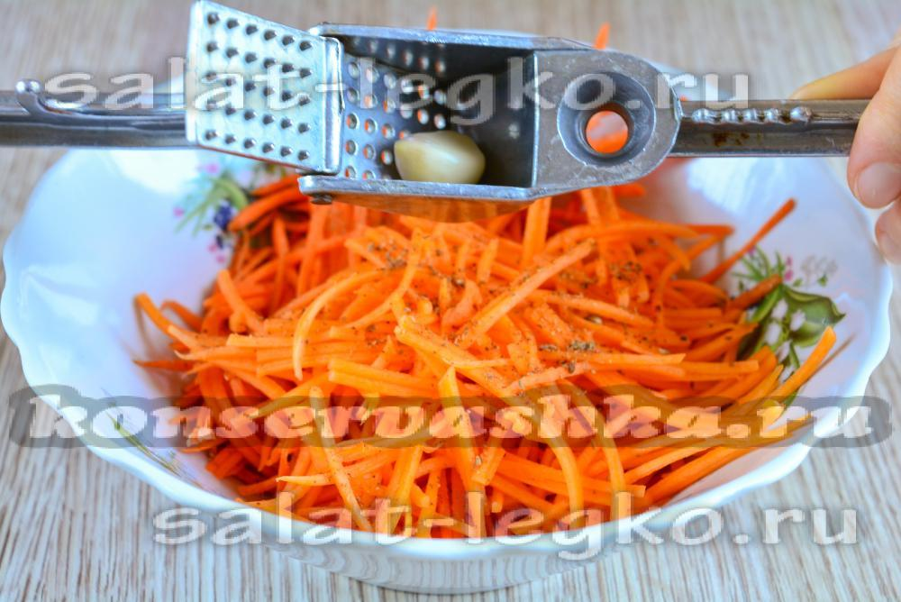Морковь по-корейски с кальмарами в домашних условиях  758