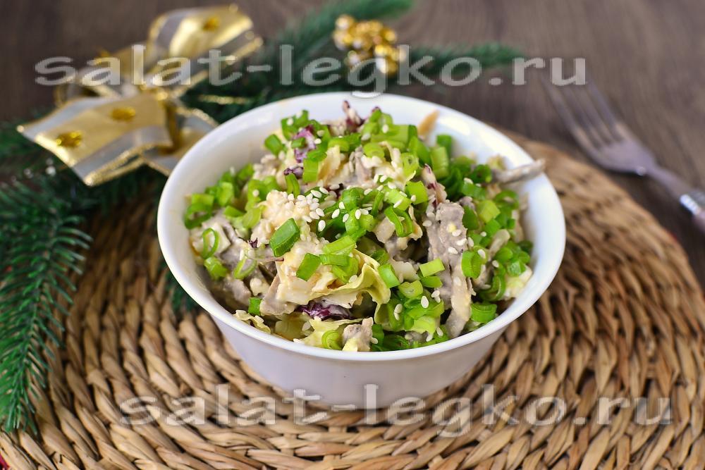 Салат с языком и огурцом соленым