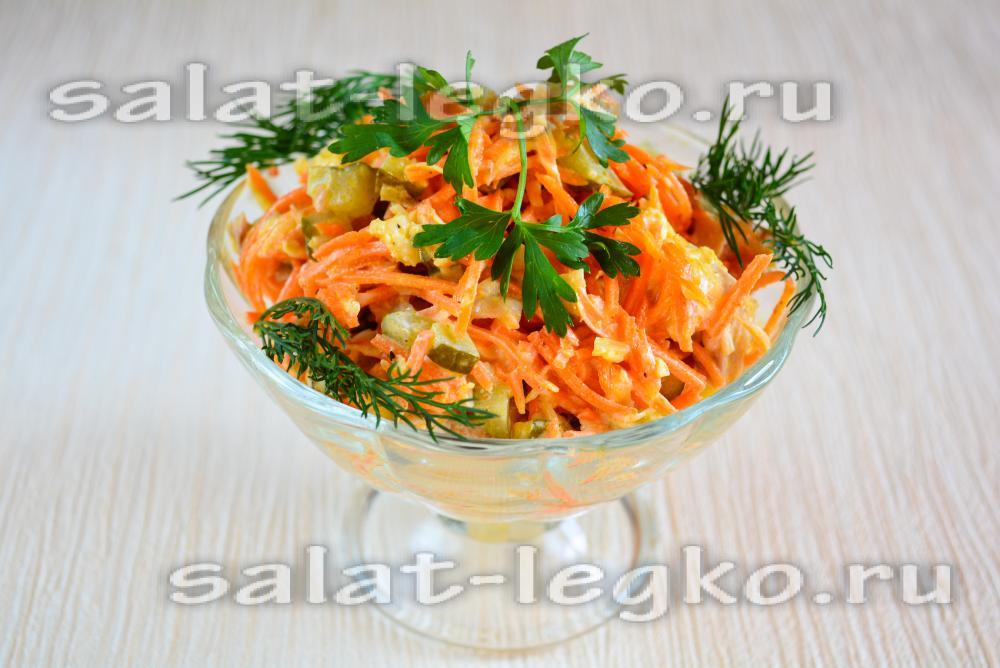 салат с курицей и корейской морковкой и крабовыми палочками