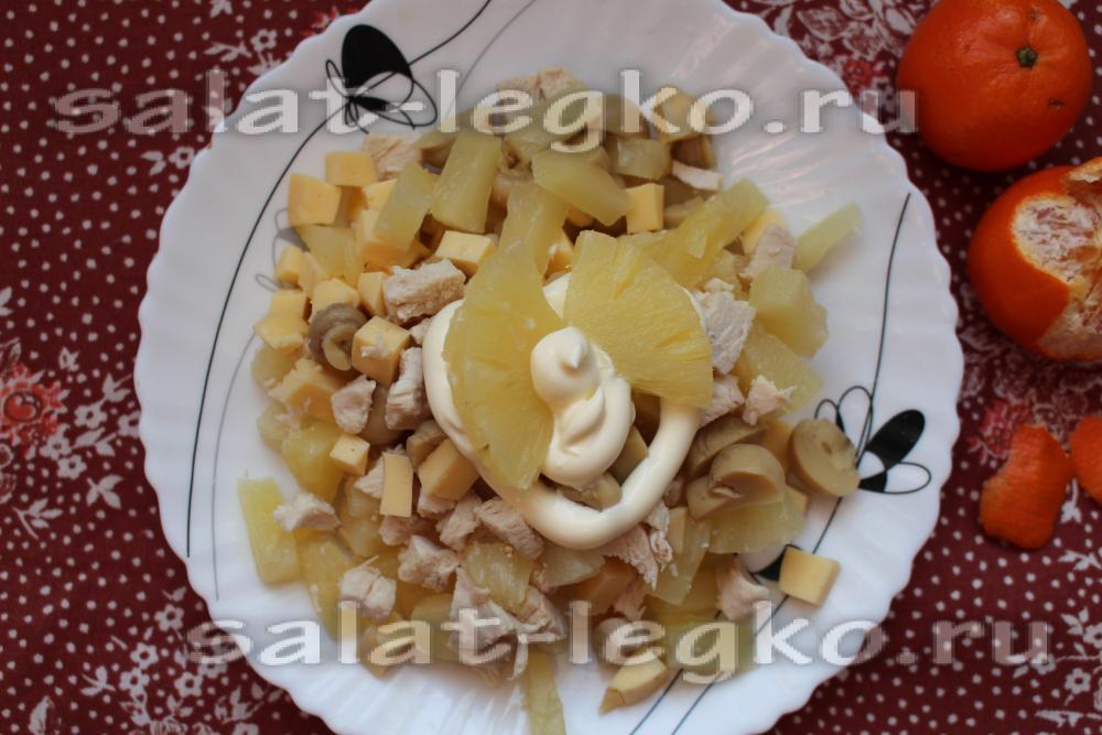 рецепт салат ананас с курицей и сыром