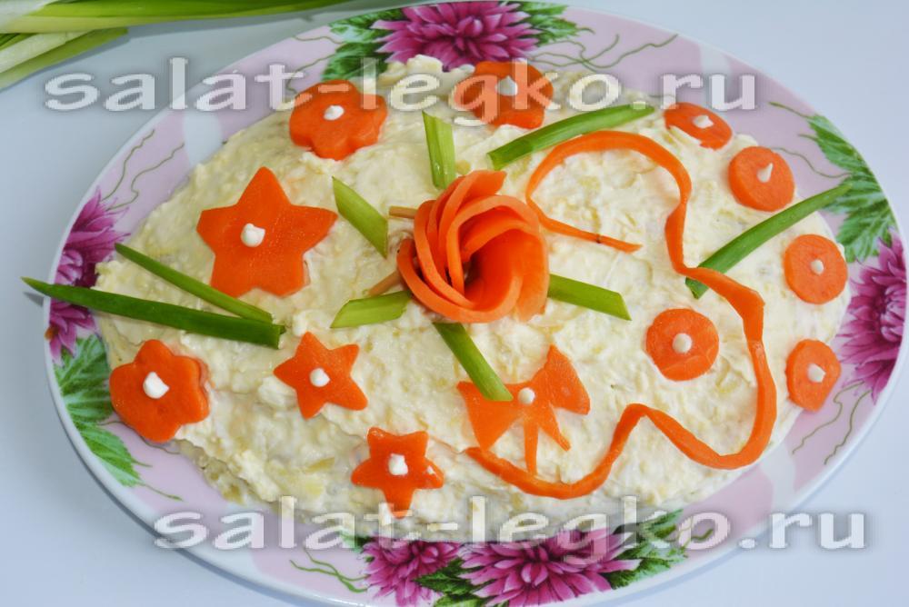 Салат с малосольной горбушей рецепт