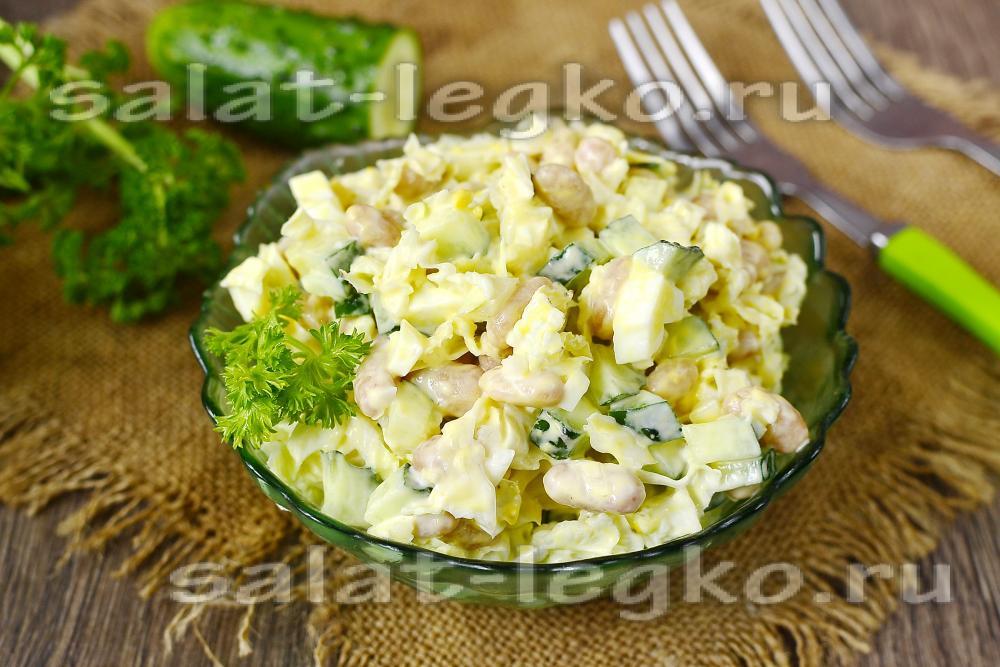 Салаты с фасолью и пекинской капустой вкусные