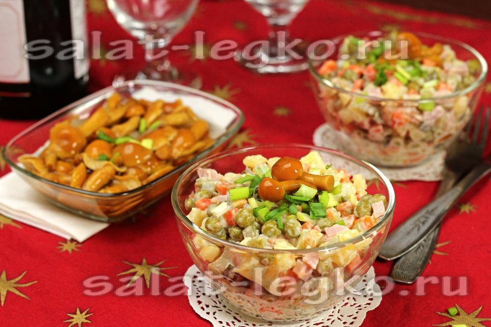 салат с маринованными грибами и курицей рецепт с фото