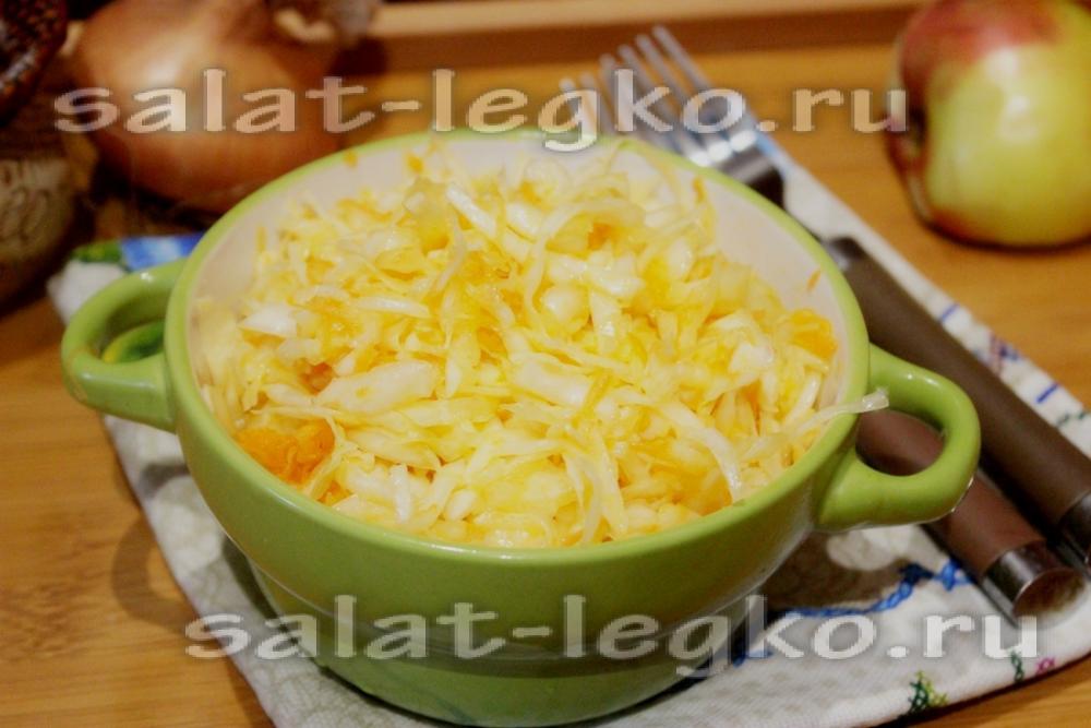рецепт салата с редькой яблоком