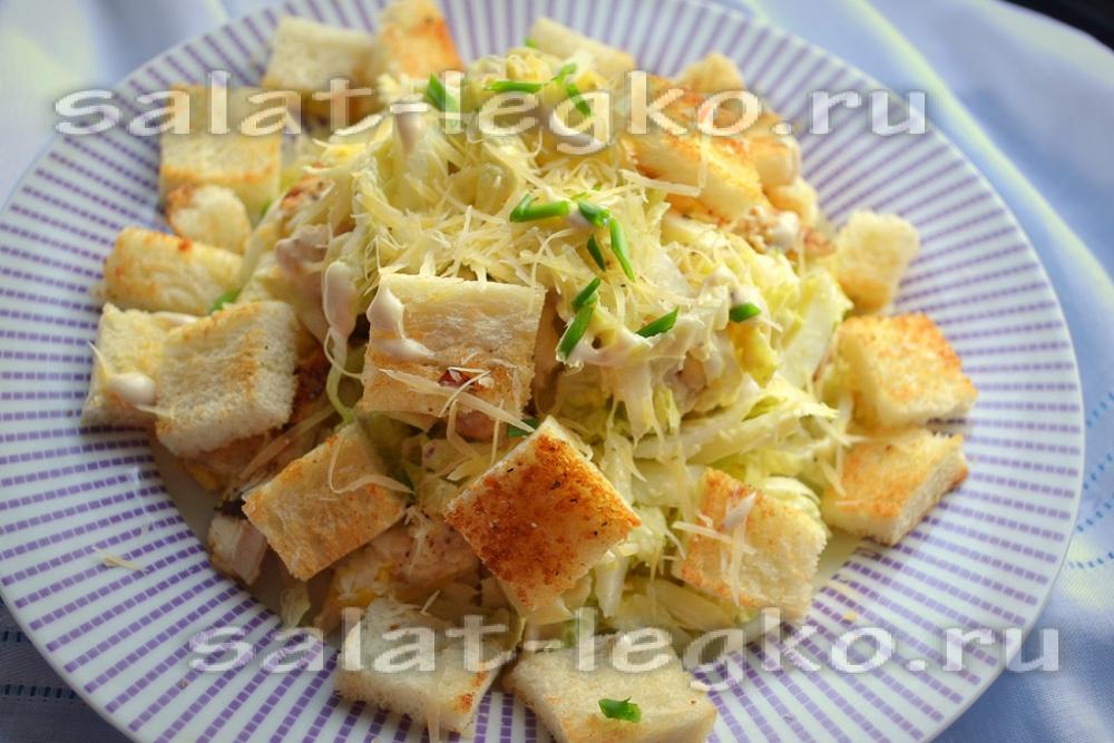Салат цезарь с курицей и грибами рецепт