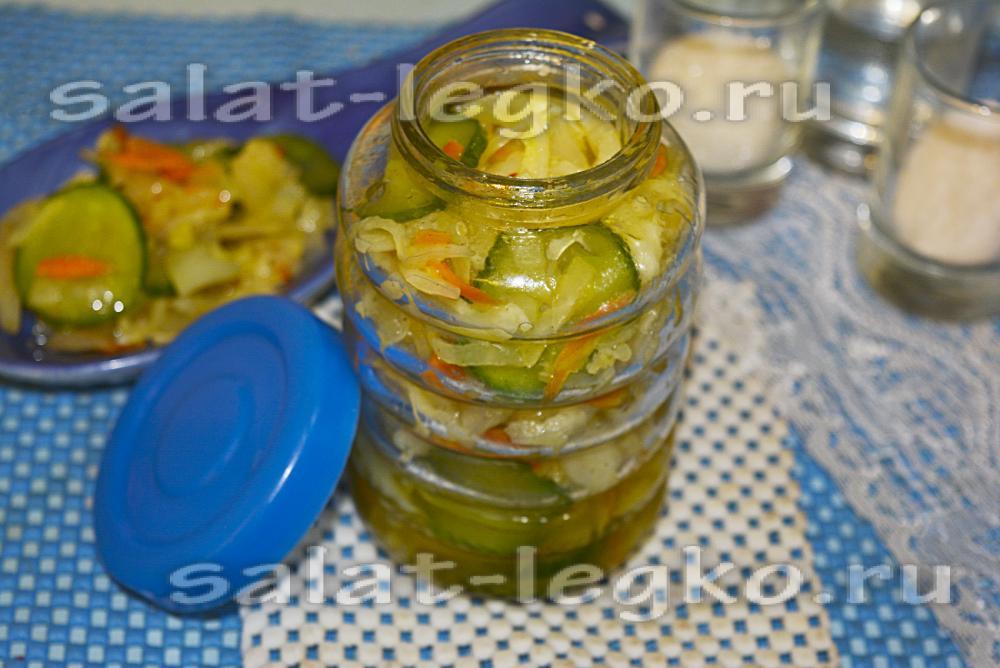 рецепт салата на зиму с огурцами и перцем