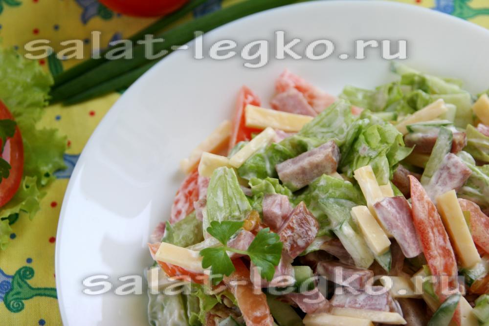 Рецепт салата с ветчиной сыром помидорами и огурцами