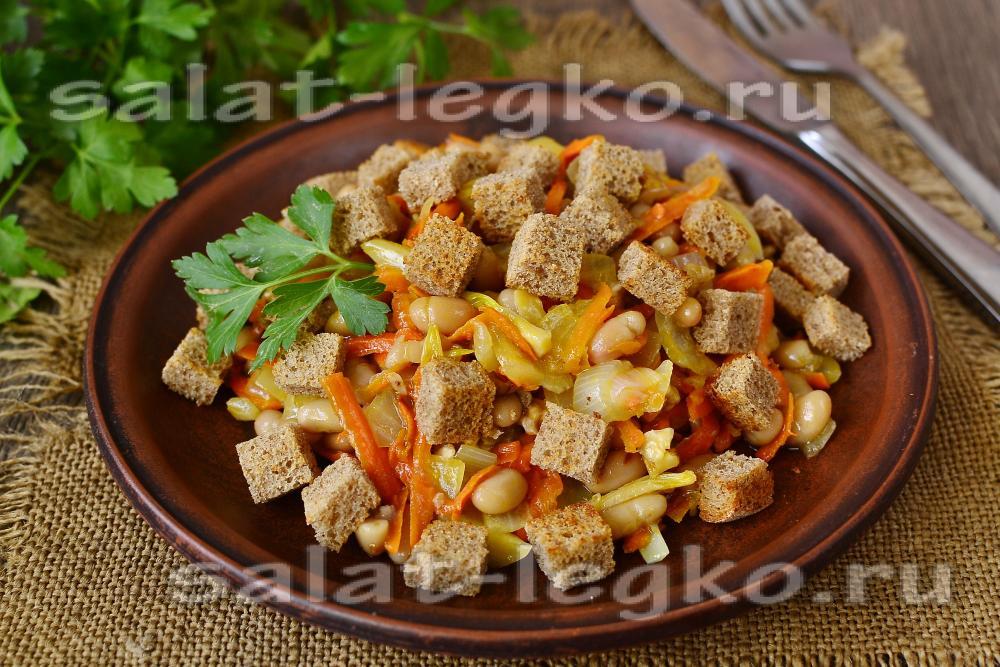 постный салат рецепт с фото очень вкусный