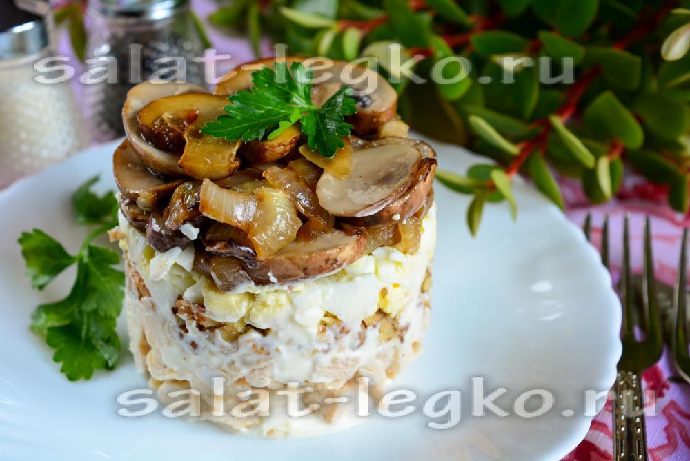 Простые рецепты салатов с грибами