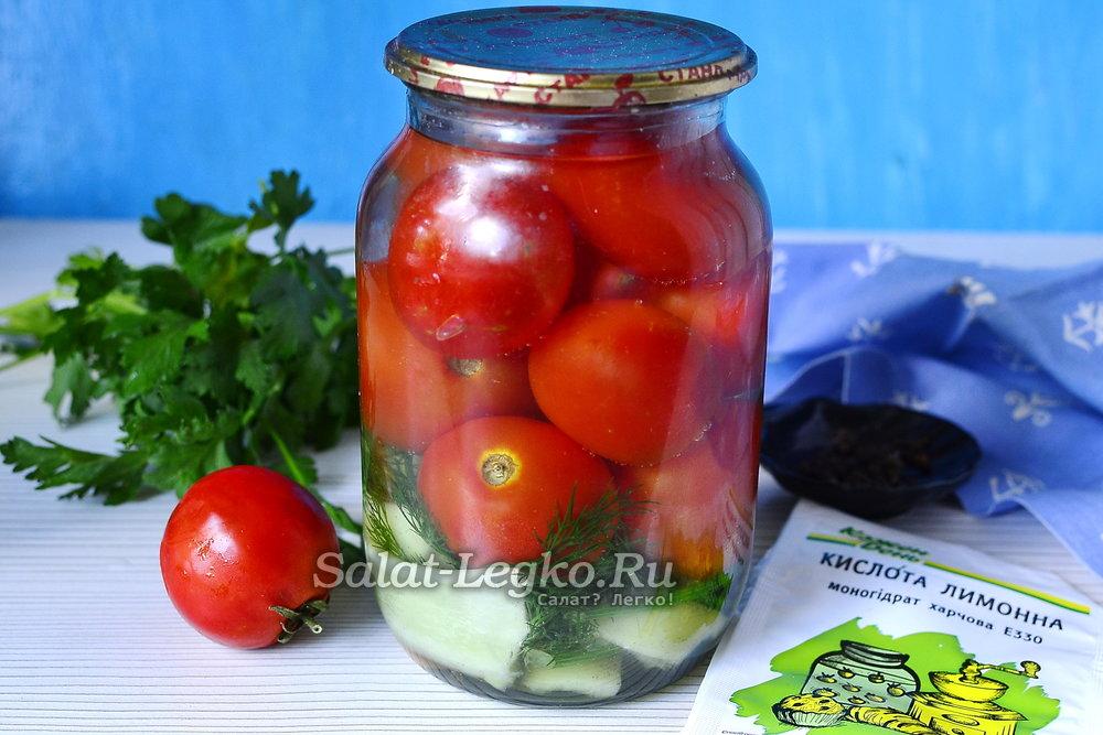 Как сделать на зиму маринованные помидоры с