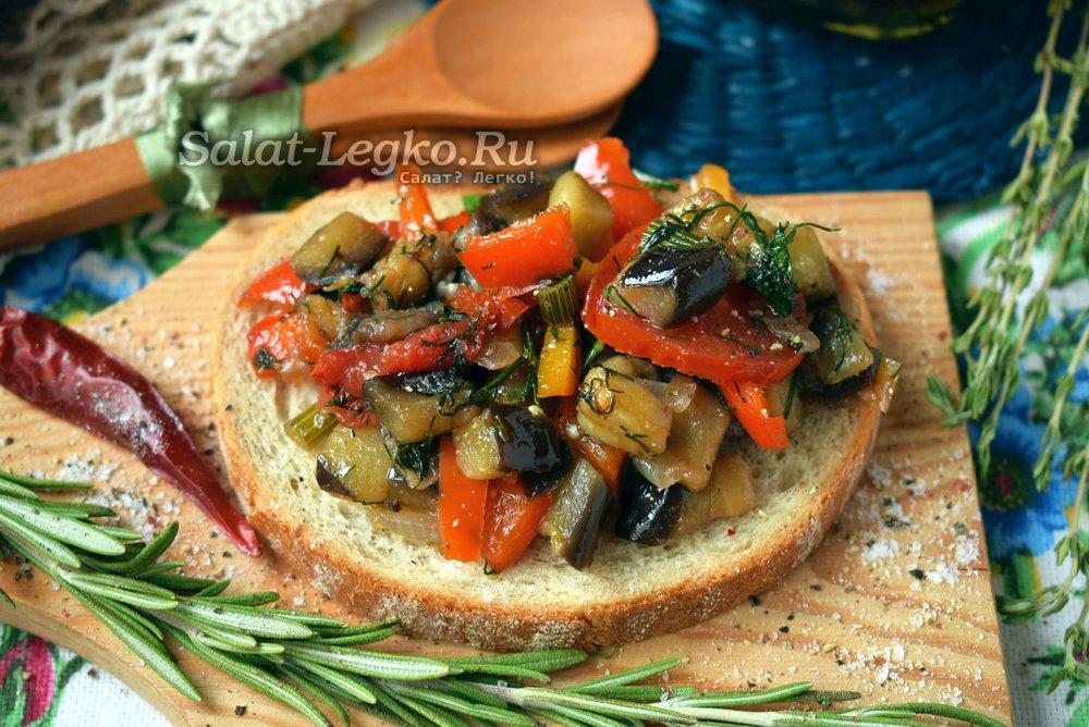 Икра из баклажанов и кабачков рецепт с фото пошагово на сковороде