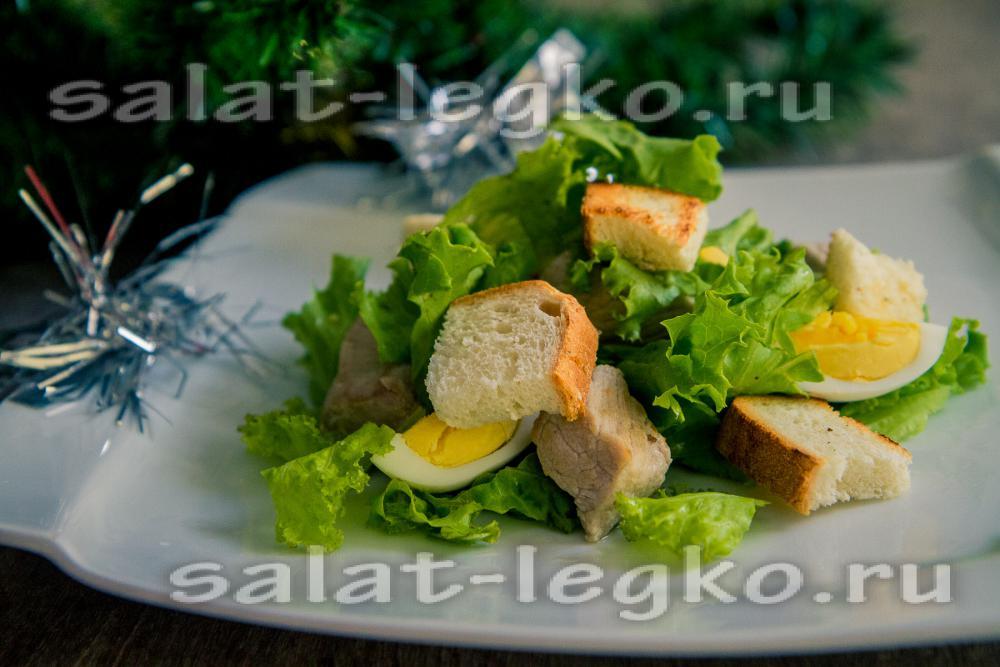 салат со свининой и фунчозой рецепт