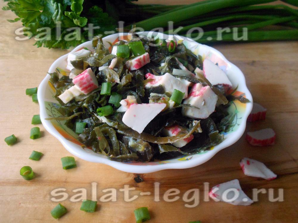 салат крабовые палочки яйцо морская капуста