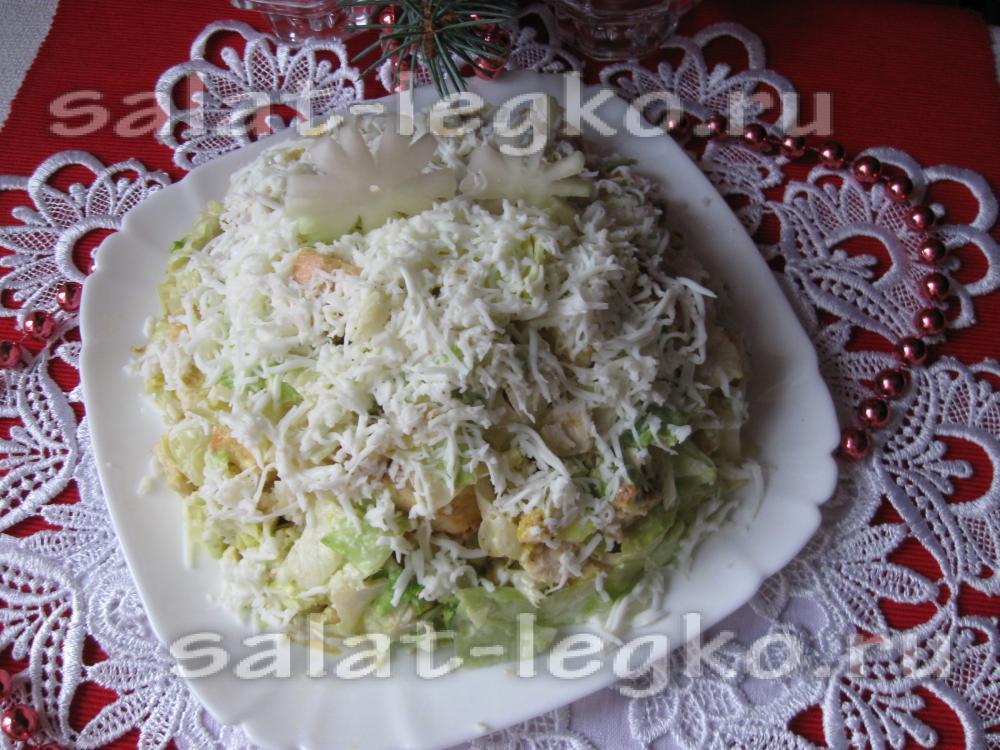 Салат айсберг рецепт с фото
