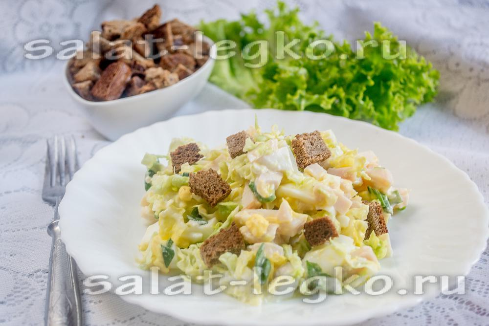 Салаты без майонеза рецепт с пошагово