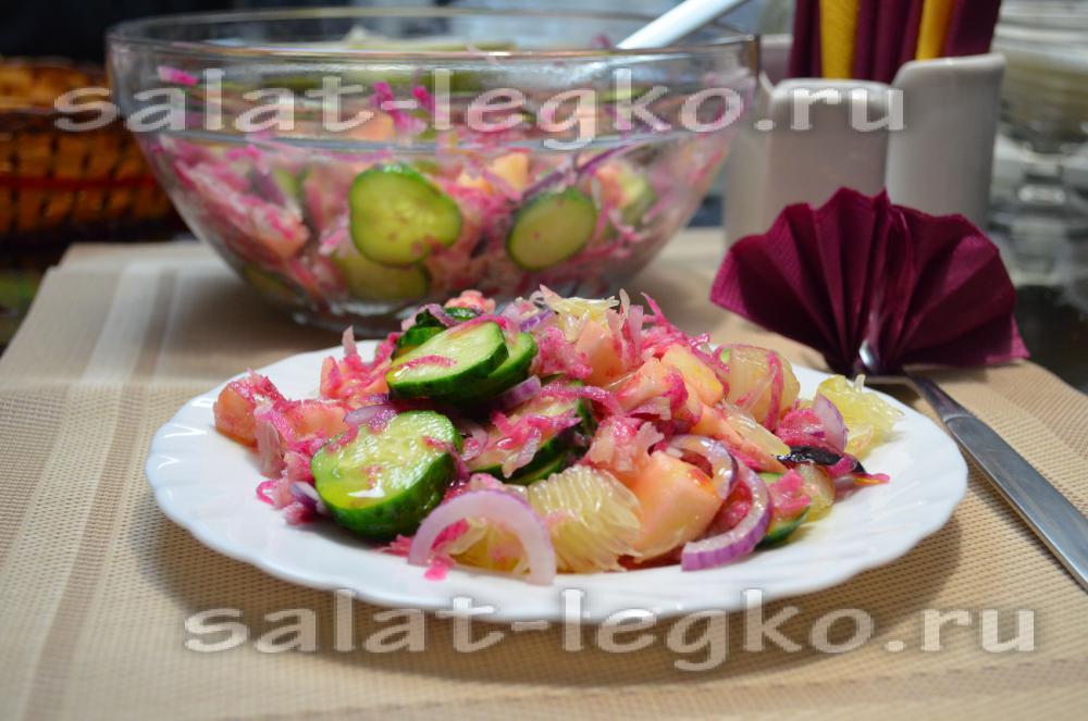 Салат с памелой и