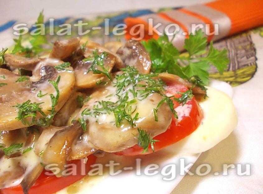 очень вкусный салат с жареными шампиньонами рецепт