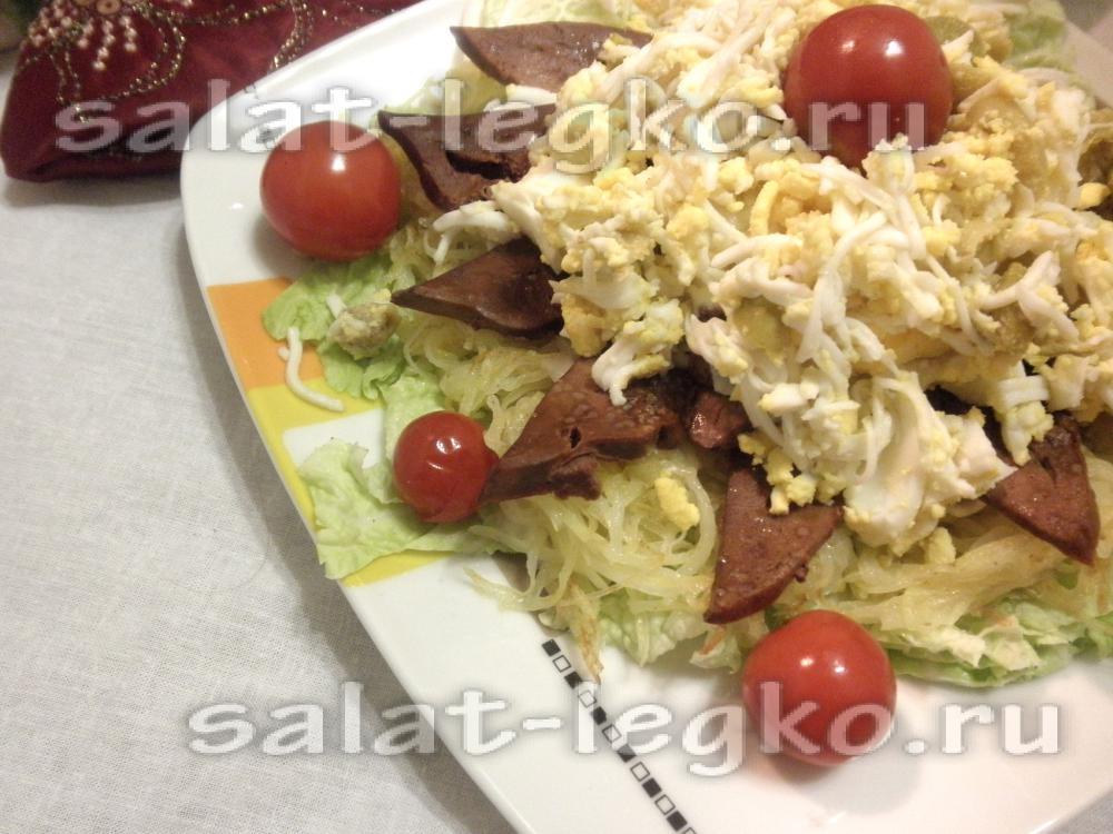салат из печени индейки рецепт с фото очень вкусный