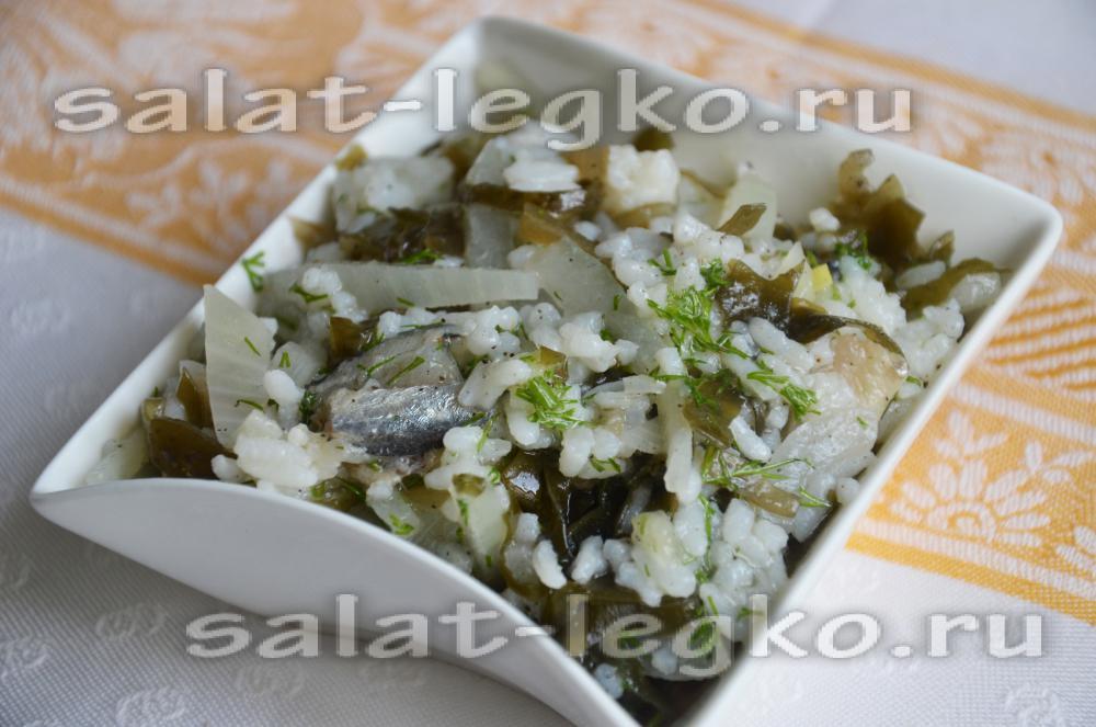 Салат из морской капусты: рецепт с рисом и килькой
