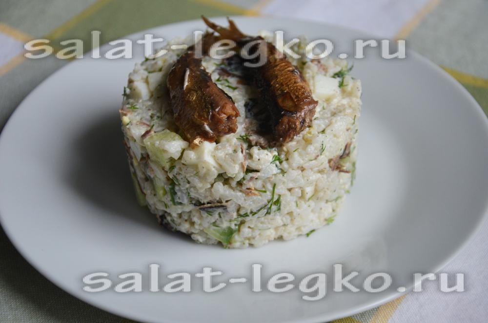 салат с шпротами и рисом рецепт с фото