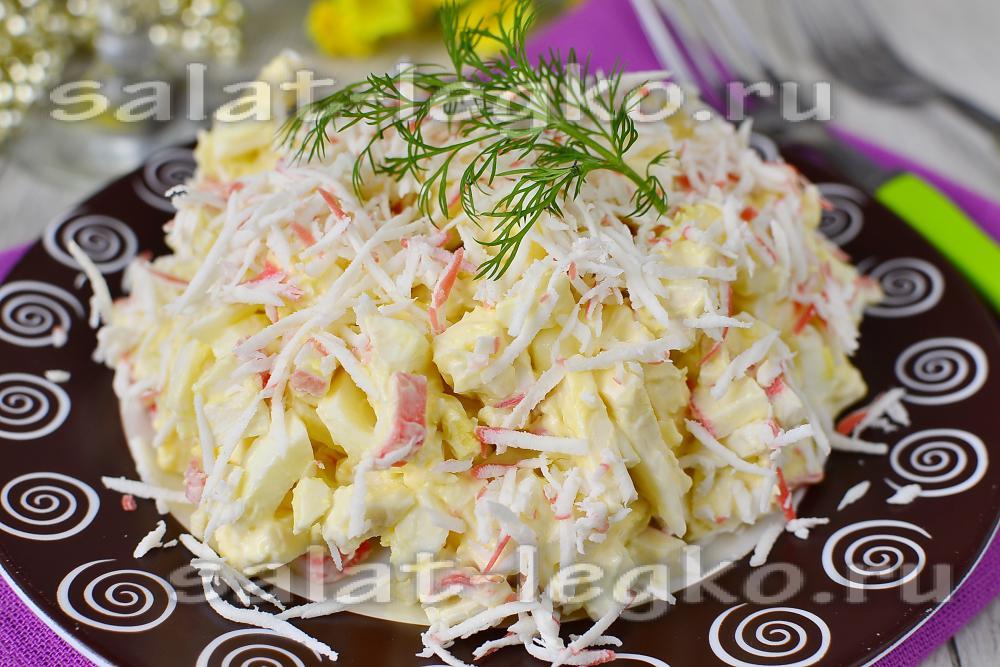Салат с крабовыми палочками и плавленными сырками