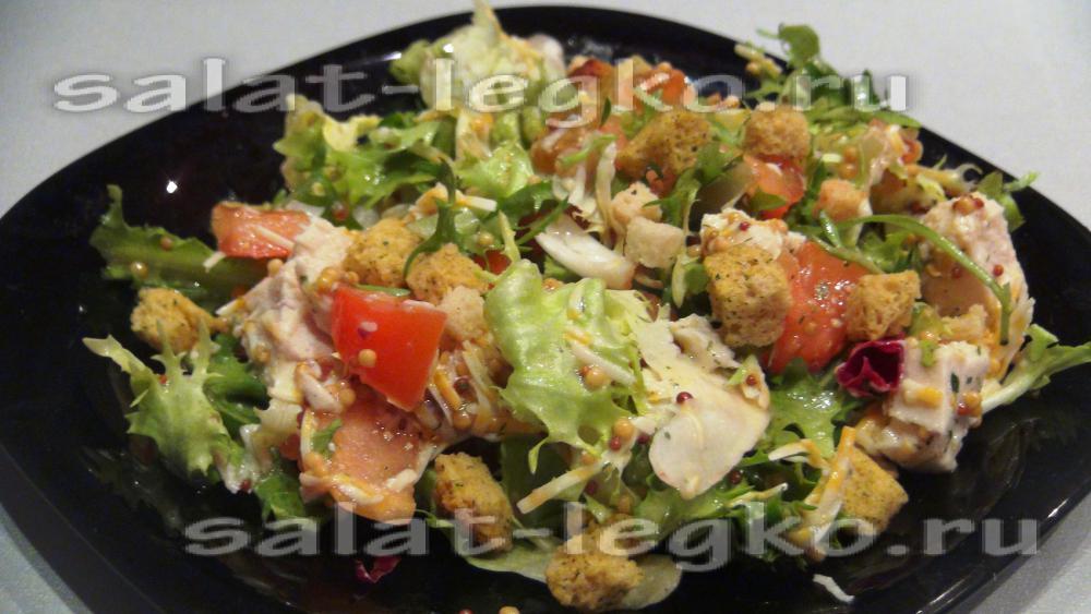 салат цезарь с курицей пекинской капустой рецепт