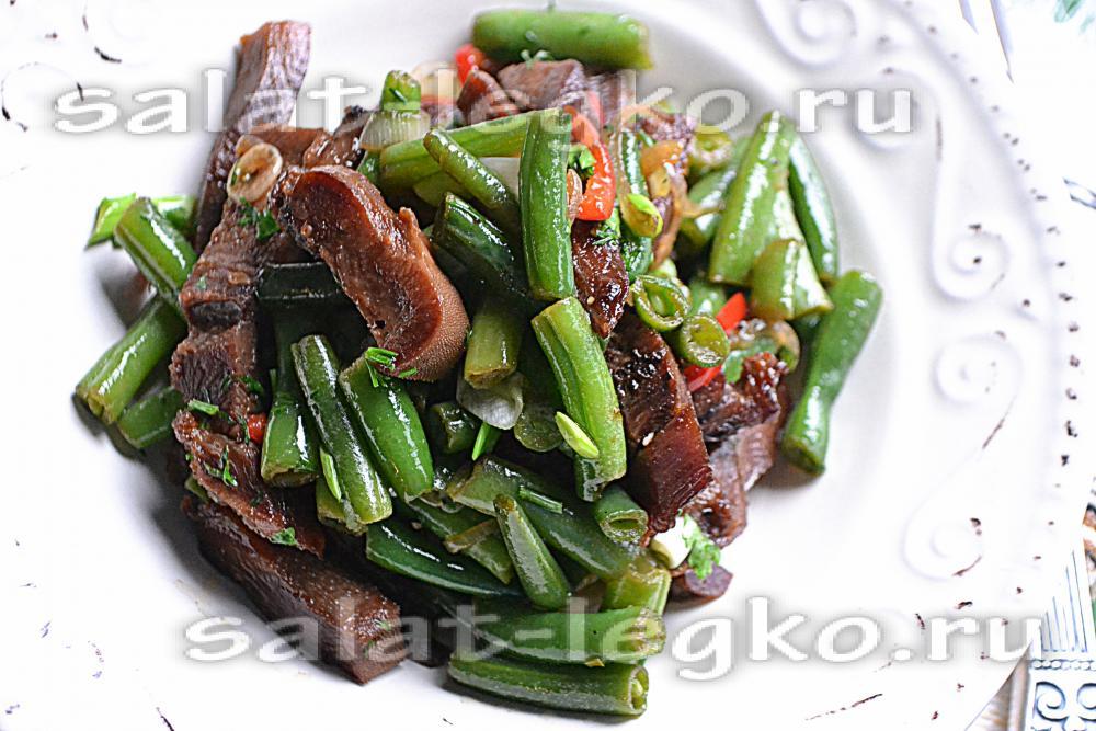 салат с говяжьим языком