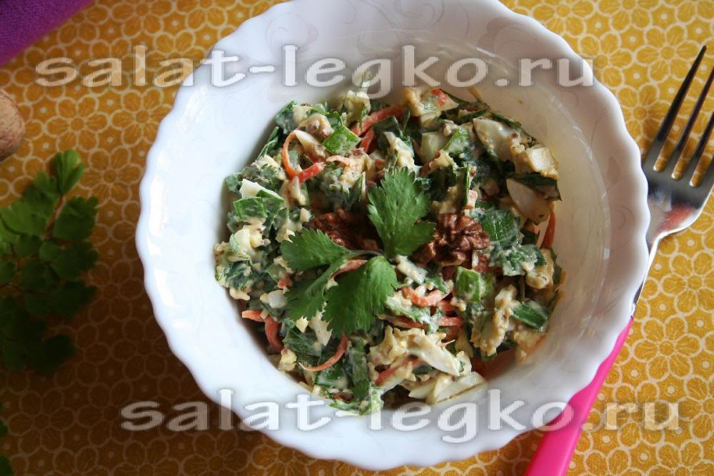 Салат с сыром и корейская морковь