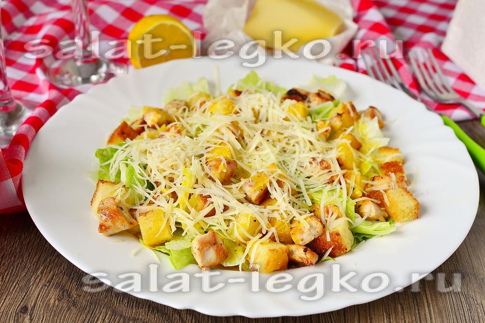 Как сделать салат цезарь с курицей и сухариками рецепт с фото