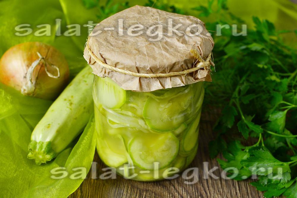 рецепт салата на зиму из кабачков и лука