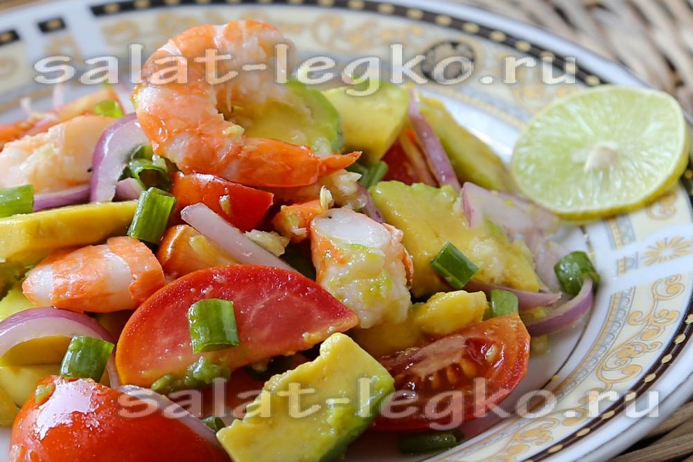 Рецепт салата с авокадо с фото пошаговый