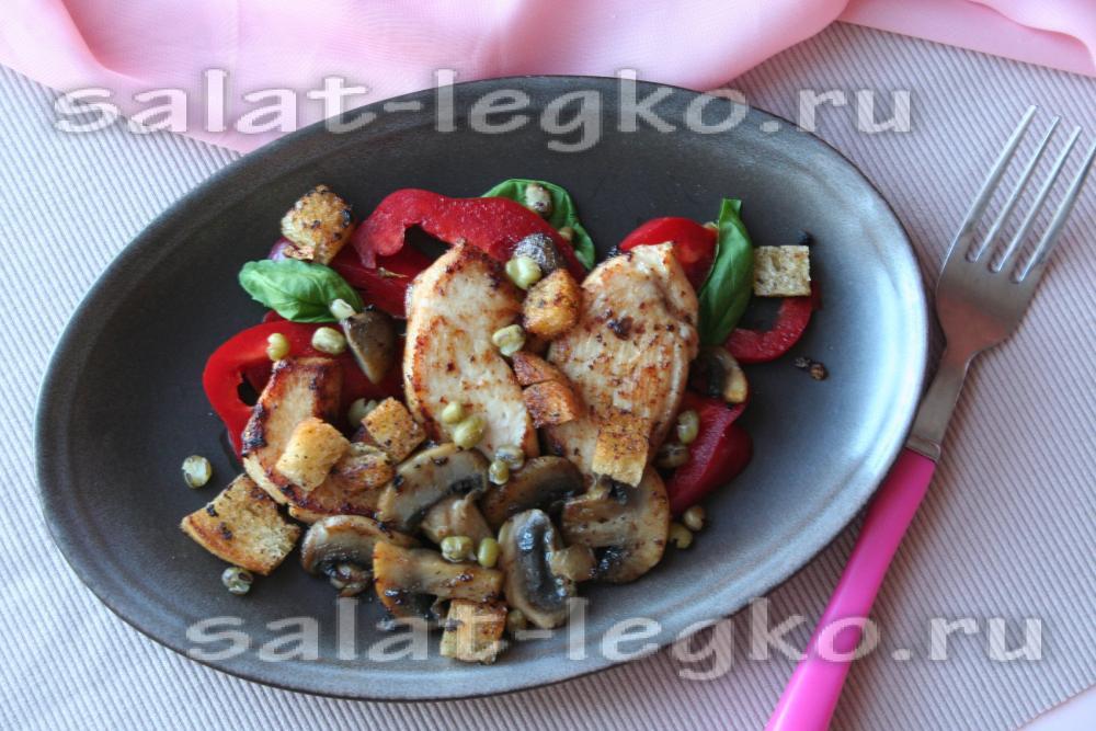салат с грудкой с помидорами рецепт с фото