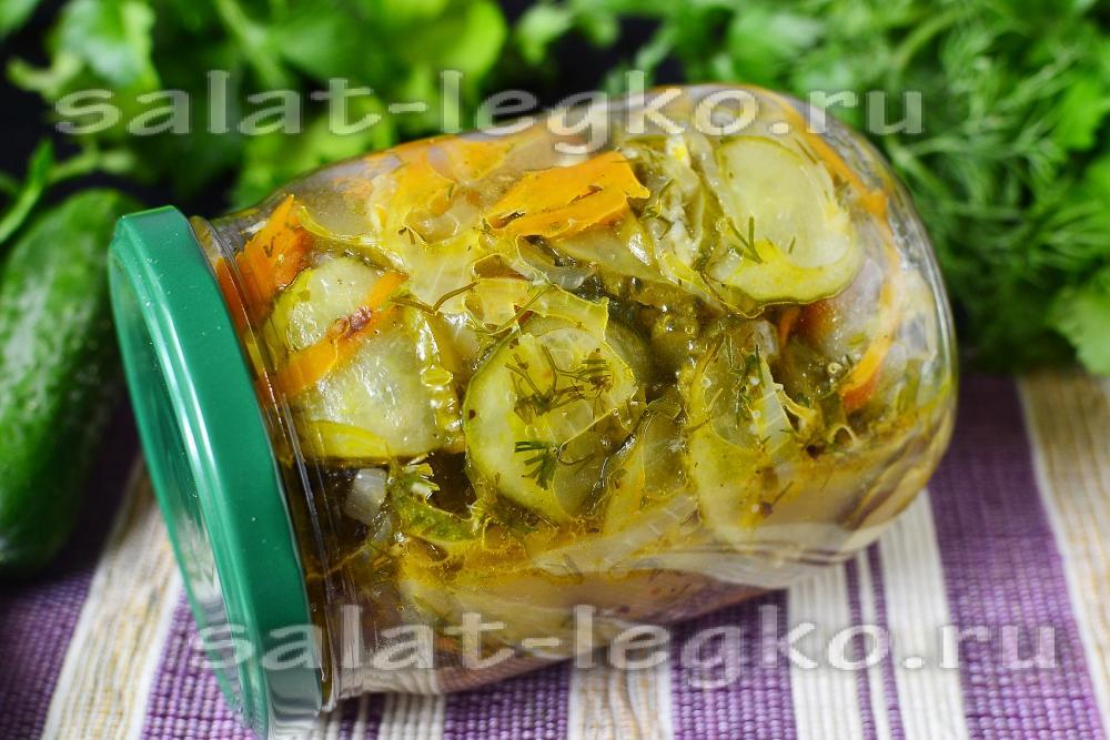 салаты из огурцов моркови и лука на зиму рецепты