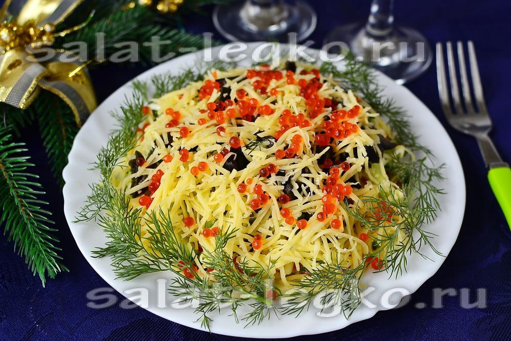 Вкусные салаты семгой рецепты фото