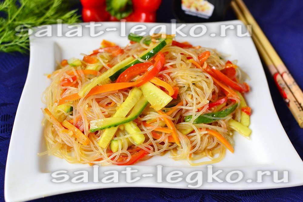 Салат из фунчозы с огурцами и помидорами