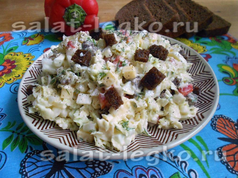 Дешевый вкусный салат рецепт пошагово