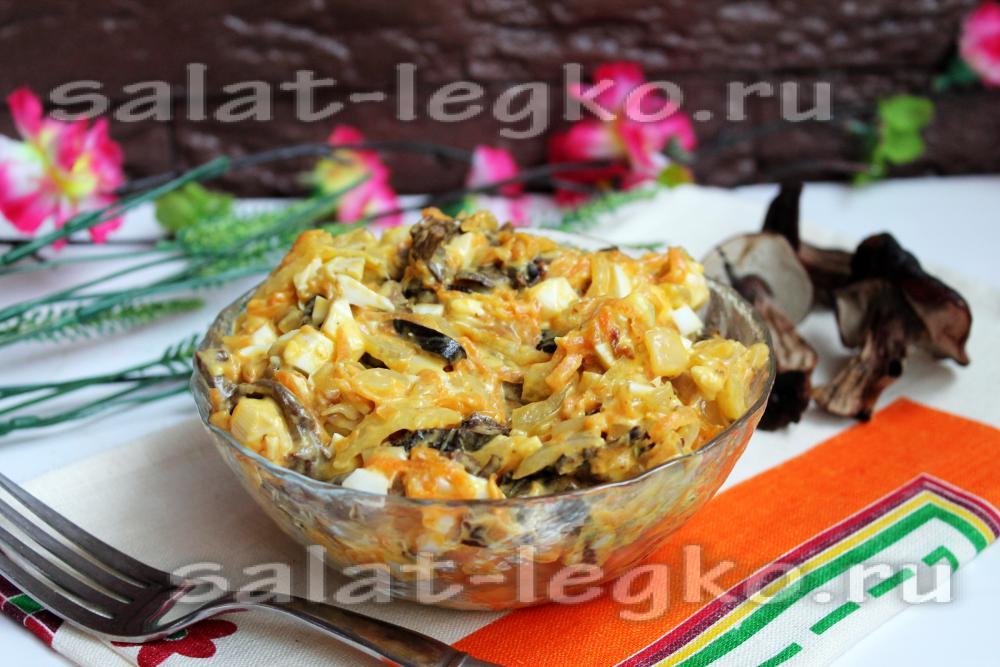 Салат с сухими грибами и курицей рецепт с