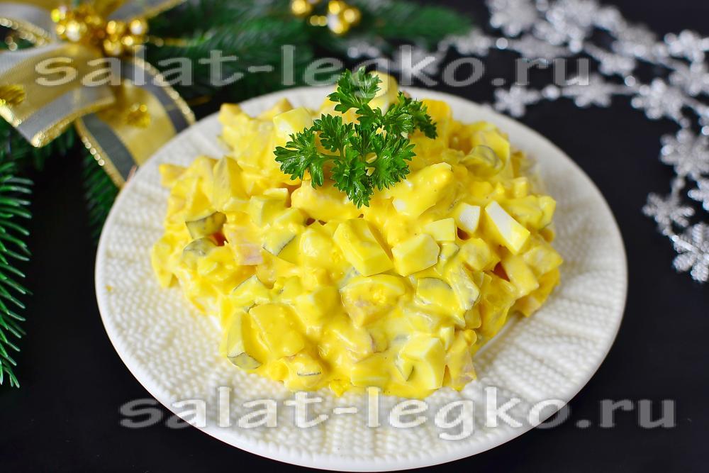Рецепты праздничных салатов с с ананасом