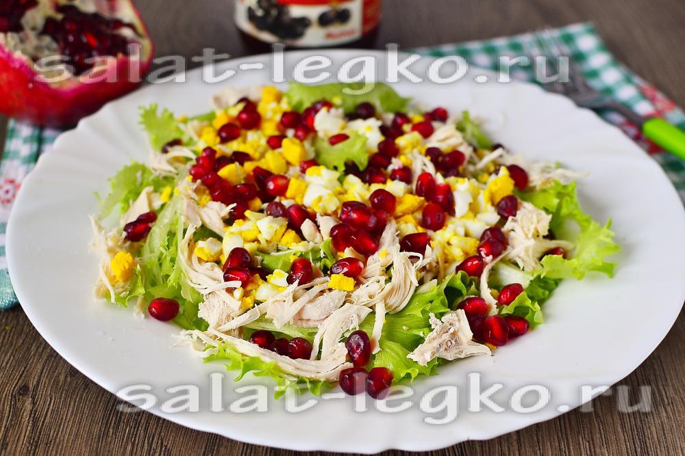 салат подарок рецепт с фото пошагово с курицей