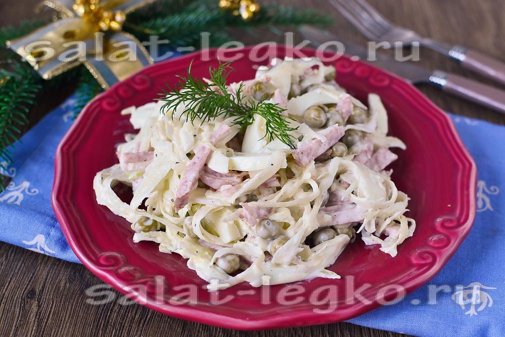 салат с белокочанной капустой и колбасой копченой