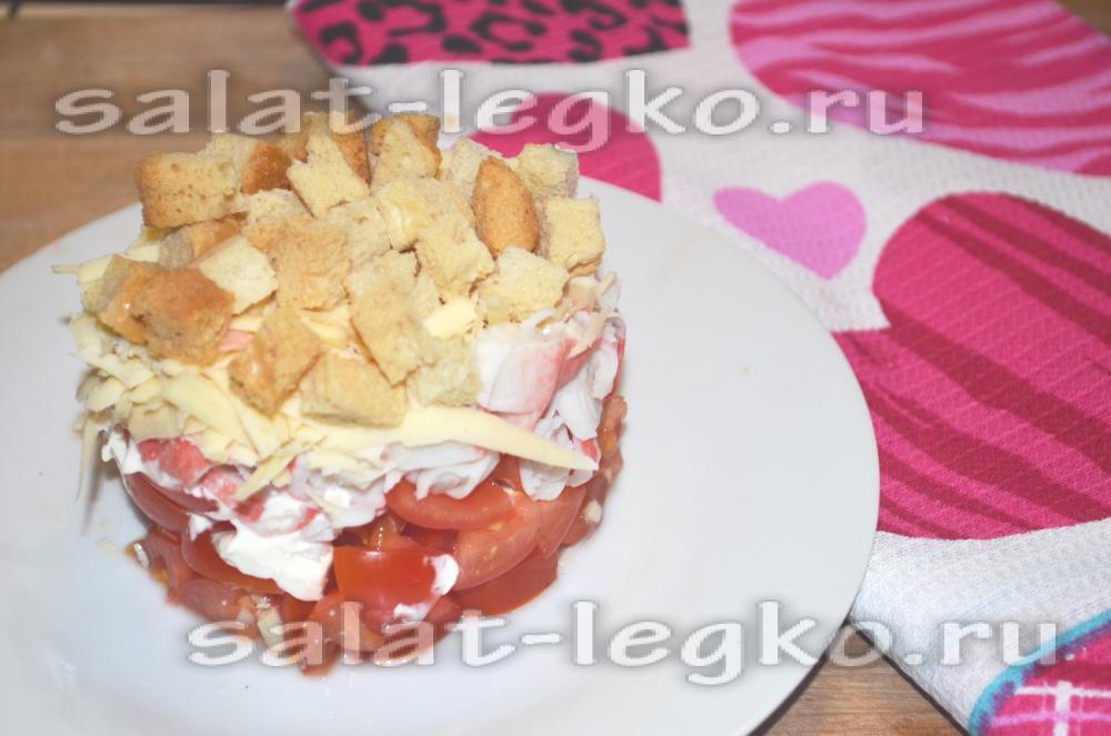 крабовые палочки помидоры салат рецепт