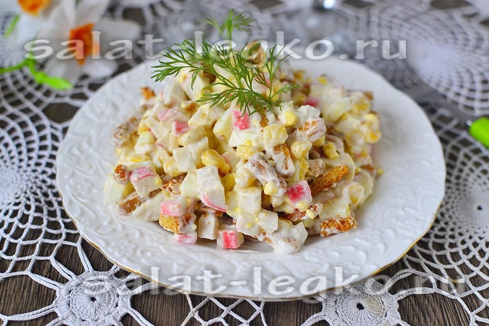 Салат из крабовых палочек и курицы рецепт с очень вкусный