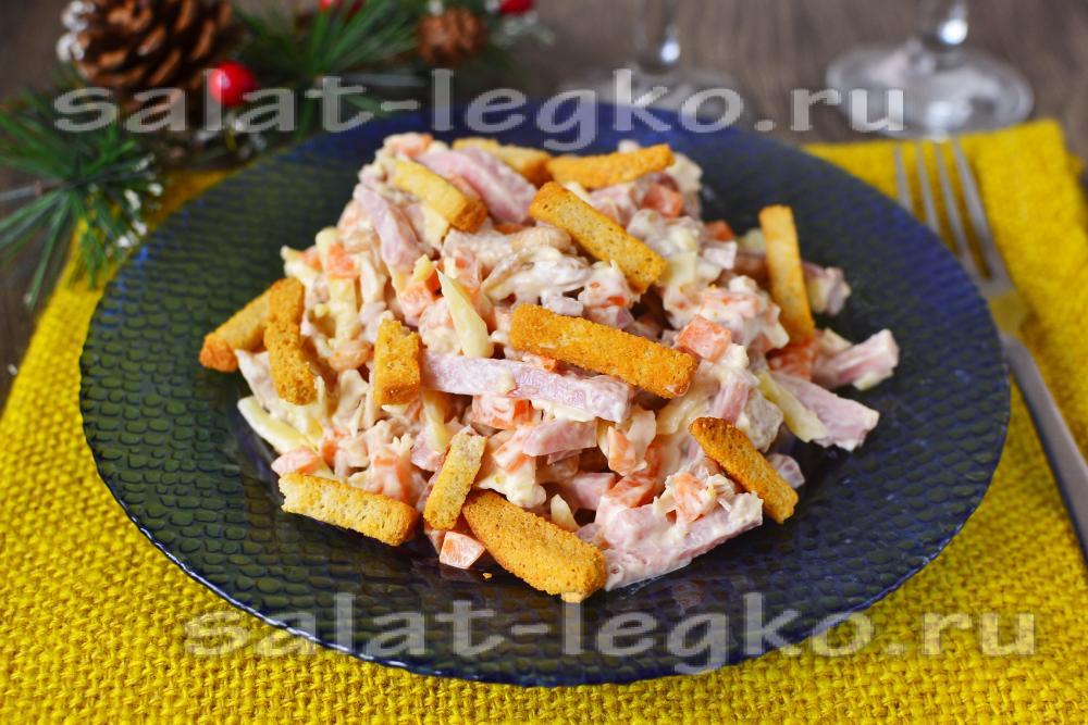Салат из сыра и фасоли консервированной