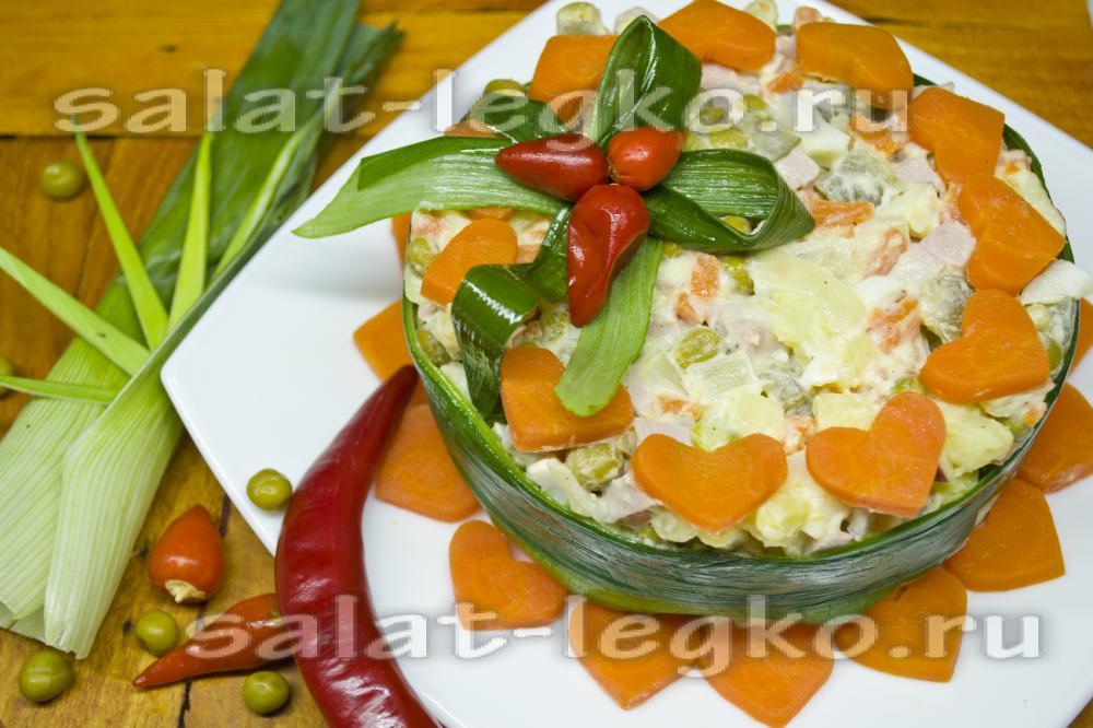 рецепты салата в день святого валентина