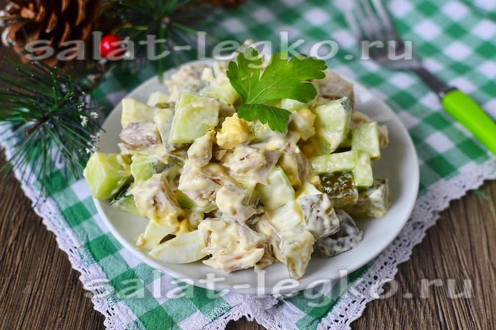 Салат с фасолью и свежим огурцом рецепт очень вкусный